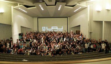 Bienvenida nuevos alumnos ingeniería comercial Viña del Mar