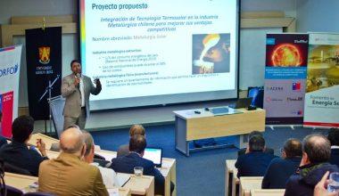 Ingeniería presenta proyecto para integrar energía termosolar en la industria metarlúrgica
