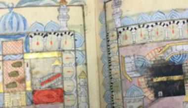 Diego Melo identifica manuscritos árabes de la Sala Medina en la Biblioteca Nacional