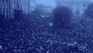"""CEHIP realizará primer seminario internacional""""Democracia en plural"""""""